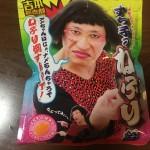 ステッカー①現場終了!